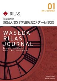 ic_waseda1015