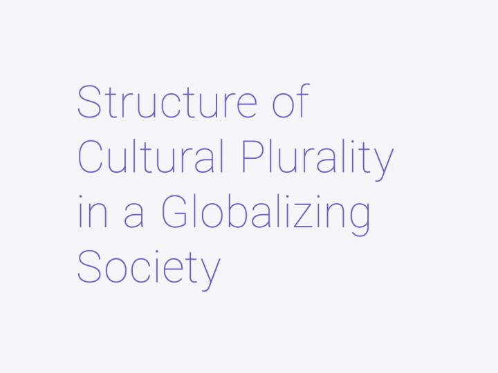 グローバル化社会における多元文化学の構築