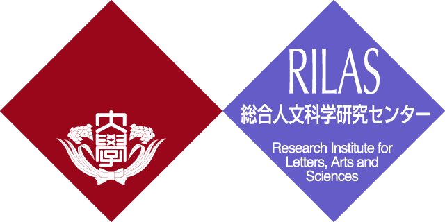 Research Institute for Letters, Arts and Sciences, Waseda University