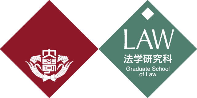 Graduate School of Law, Waseda University