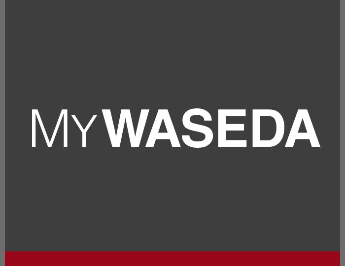 mywaseda