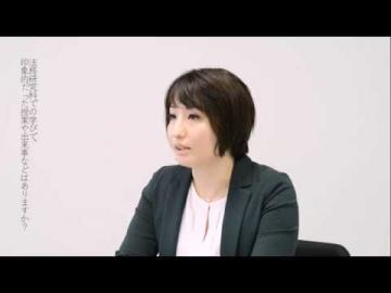 小野山さん