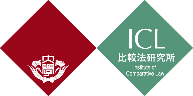 Institute of Comparative Law, Waseda University