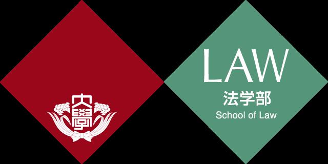 School of Law, Waseda University