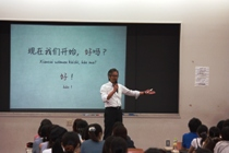 外国語の世界をのぞける! 4言語10分毎のミニ模擬講義