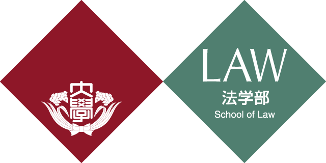 School of Law, Waseda University