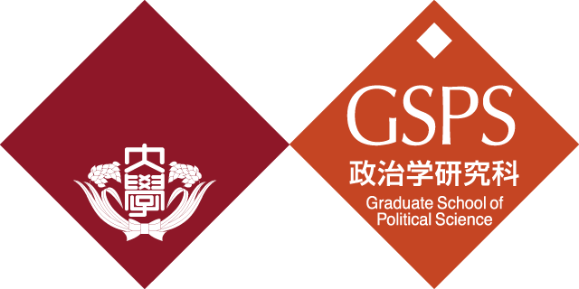 Graduate School of Political Science, Waseda University
