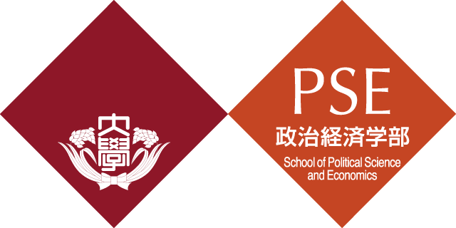 School of Political Science and Economics, Waseda University