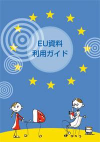 EDC-Guide-1