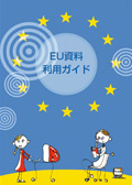 img_european04