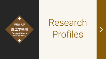 Research Profiles