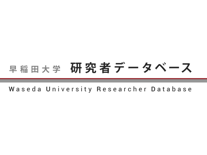 researcher_database