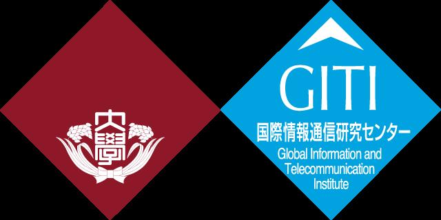 早稲田大学 国際情報通信研究センター