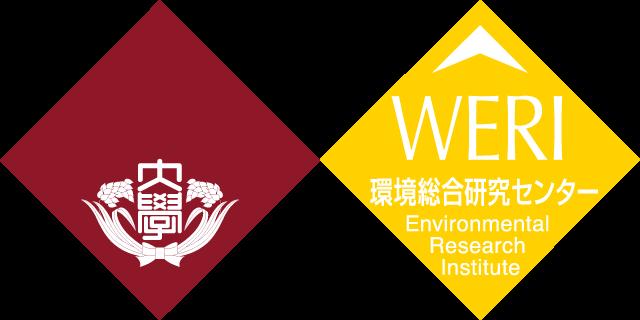 早稲田大学 環境総合研究センター