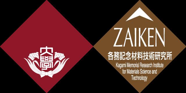 早稲田大学 各務記念材料技術研究所