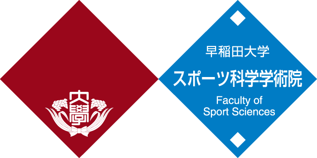 Faculty of Sport Sciences, Waseda University