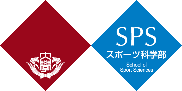 School of Sport Sciences, Waseda University