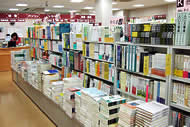 教科書や研究関連書籍から雑誌まで
