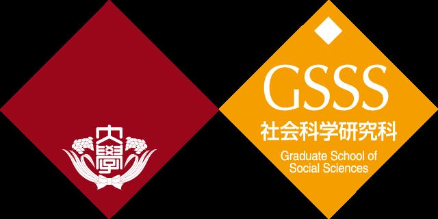 Graduate School of Social Sciences, Waseda University