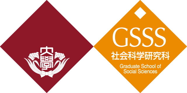 Graduate School of Social Sciences, Waseda University