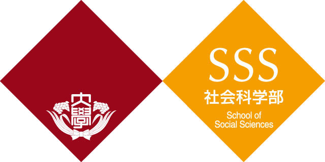 School of Social Sciences, Waseda University