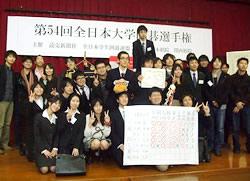 所属する早稲田囲碁会は、団体戦で優勝しました。