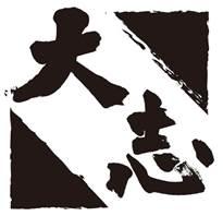 TAISI_logo_2