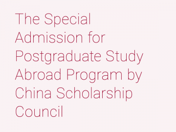 Special Scholarship Programs – International Admissions