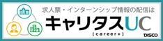 UC_info_234-60
