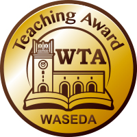 TeachingAward_emblem200px