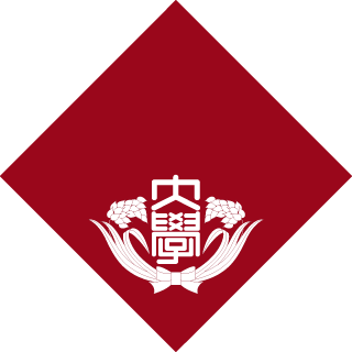 Waseda University Sample