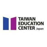 Taiwan-Education-Center