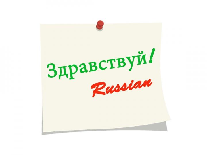 russian-banner1