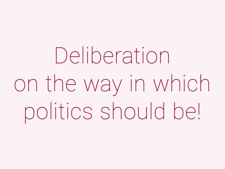 政治を学び合う