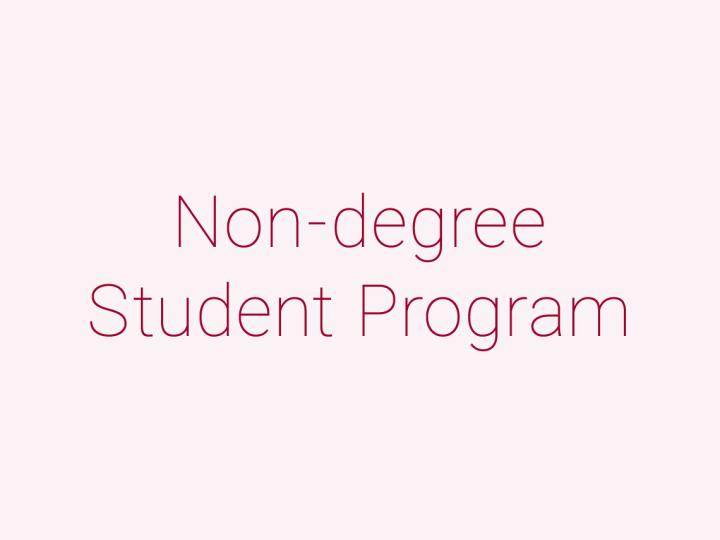 単位を付与しない教育プログラム