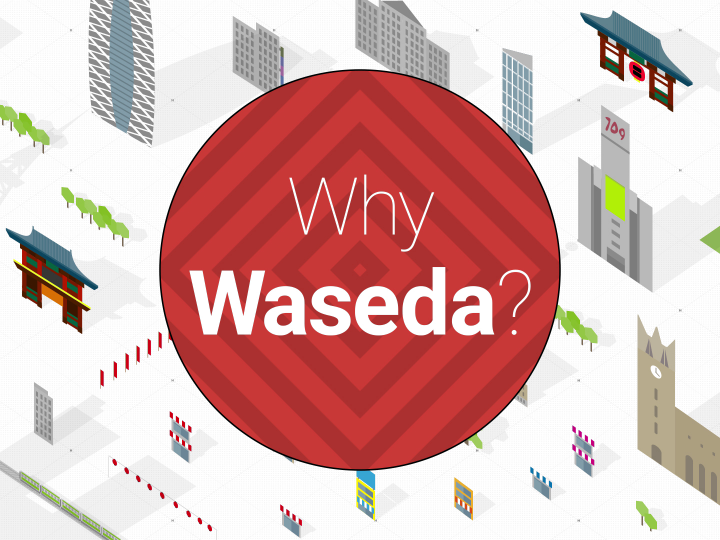 why-waseda.png
