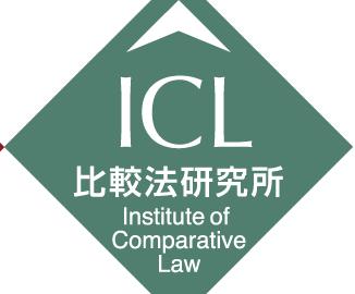 logo_icl_unit