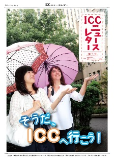最新号:Vol. 6. 2015年春 発行