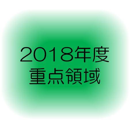 2017area