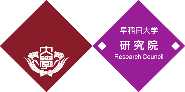 Organization for Regional and Inter-regional Studies, Waseda University
