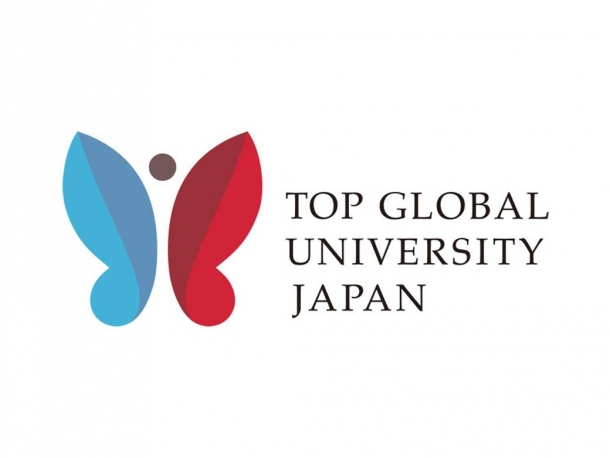 The Top Global University Project