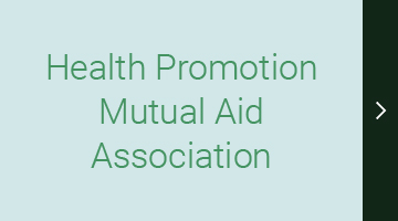 Student Health Promotion Mutual Aid Association