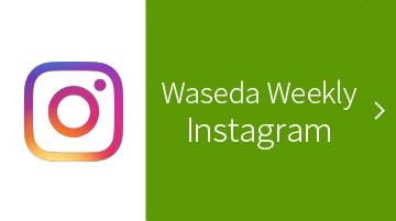 Waseda Weekly Instagram