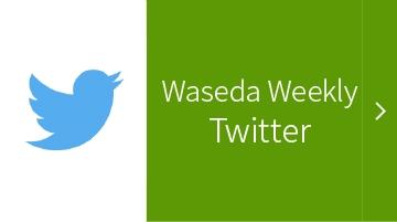 Waseda Weekly Twitter