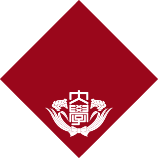 Center for Advanced Biomedical Sciences (TWIns), Waseda University