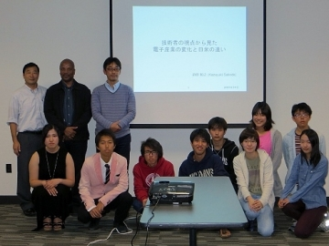 Alumnus Lectures Waseda Study Abroad Students