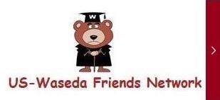 US-Waseda Friends Network Registration