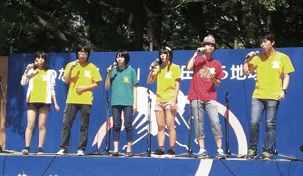 The club's whistling ensemble performance at the Waseda-Earth Thanksgiving Festival 2015