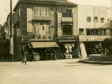 正門前書店街(1941年ごろ)