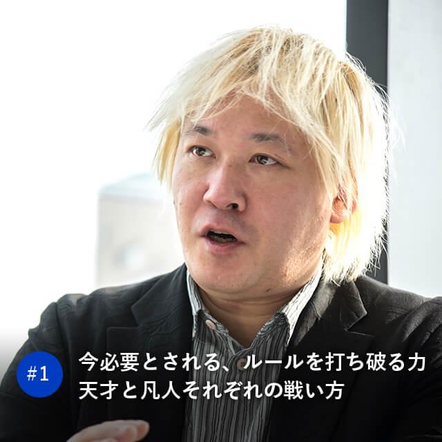 津田 大介